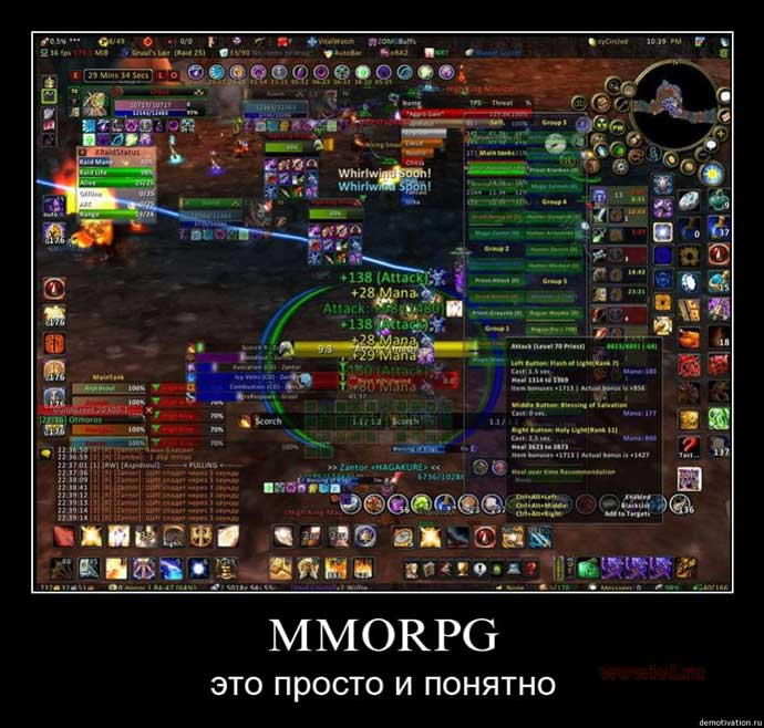 приколы worldofwarcraft