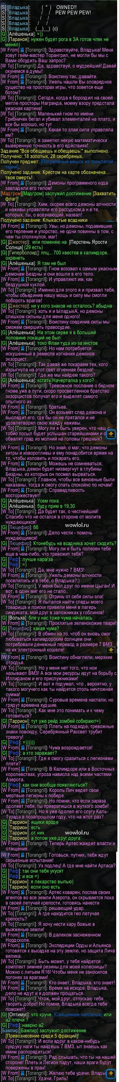 вот такое нынче общение с гем мастерами))