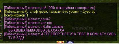 дай 1000г