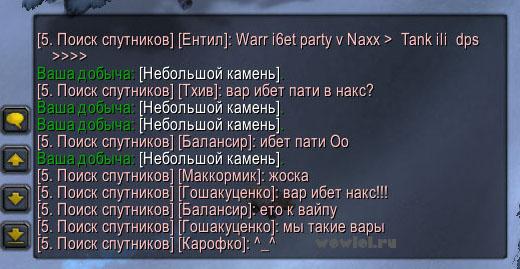 вары нынче жоские пошли)