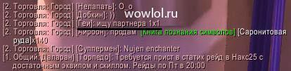 ищу партнёра))