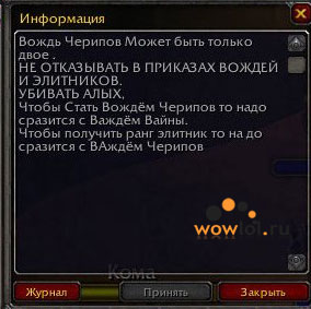 комиксы world of warcraft