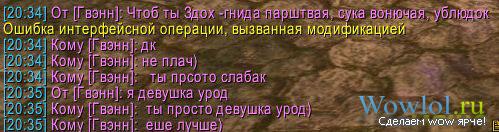 http://wowlol.ru/img/70424190.jpg