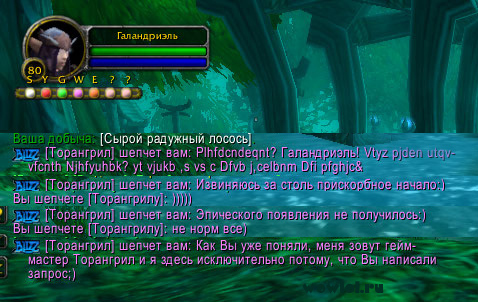 http://wowlol.ru/img/82b27a89c98b.jpg