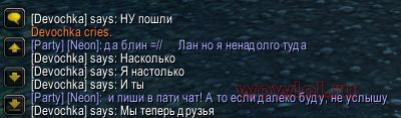 world of warcraft юмор
