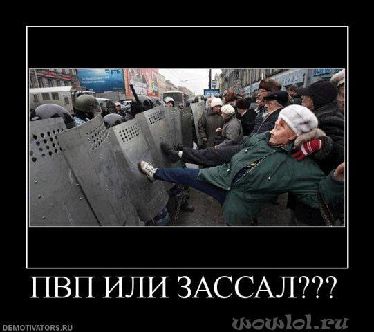 http://wowlol.ru/img/Dem0001.jpg