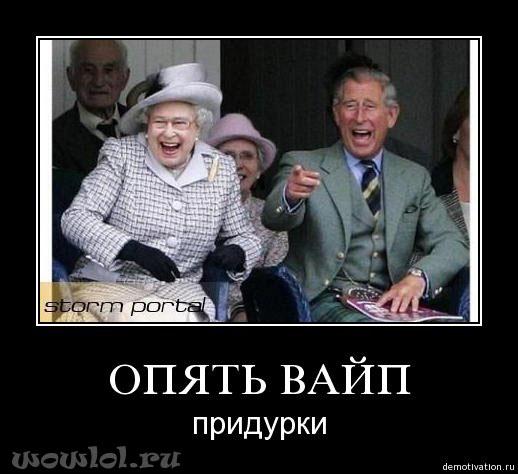http://wowlol.ru/img/Dem0006.jpg