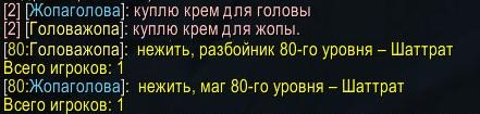 http://wowlol.ru