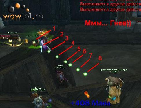 http://wowlol.ru/img/WoWScrnShot_122609_035415.jpg