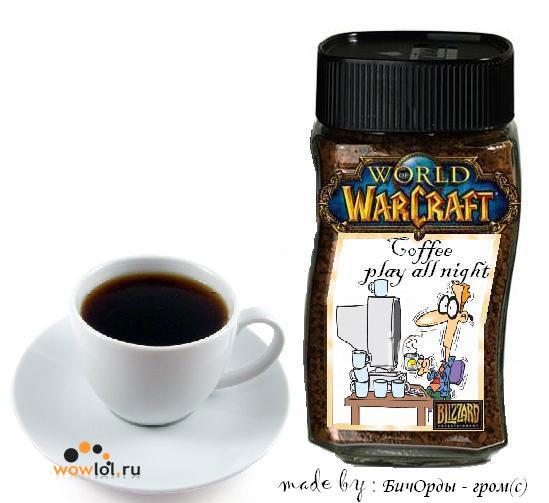 wow кофе