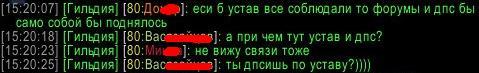 вася зайцефф