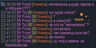 wowlol.ru
