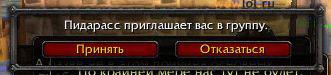 http://wowlol.ru/img/c61dd5dbf0ba.jpg