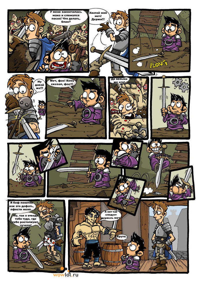 комиксы про world of warcraft