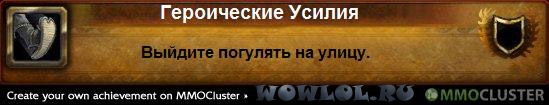 Прикольные цитаты и картинки про вов Gjkryo8er7