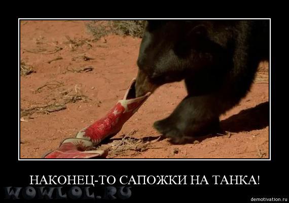 http://wowlol.ru/img/k1o3f65ie7az.jpg