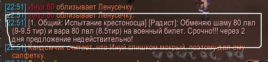 http://wowlol.ru/img/sdufg2745gsdf.jpg