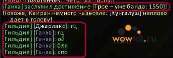 ГЦ, хуле)