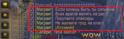 Страж Смерти:)