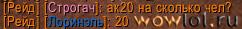 Сколько чел в аку20?