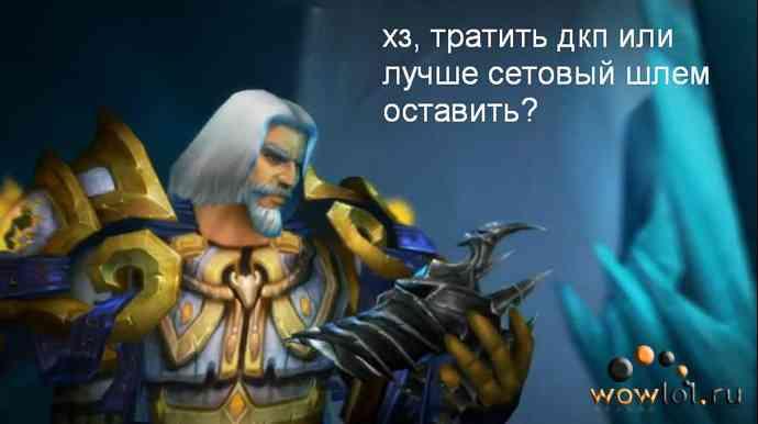 ЭТА ПЯТЬ!!!