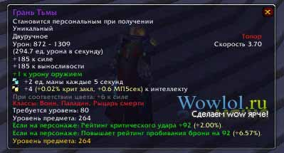 и это не фотошоп)))