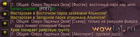 Стаби Ревущий Фьёрд :))