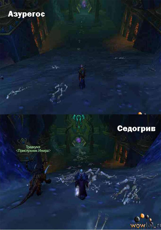 Вы спрашивали, в чем разница между пвп и пве мирами в world of warcraft?