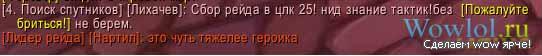 линк ачив