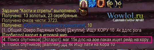 15к дпс