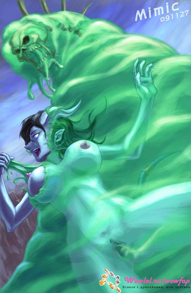 Дренейку трогает зелёный монстр