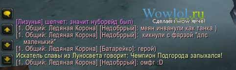 танк с низким дпс