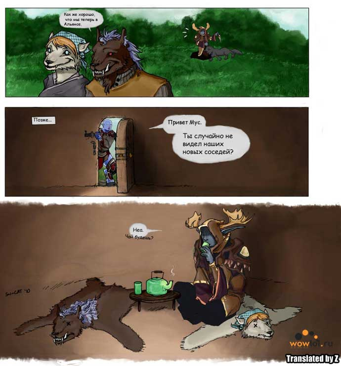 перевод комиксов про wow