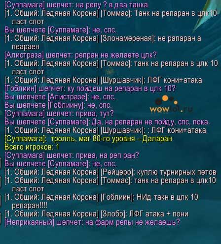 Если этот скрин попадется на главную,хочу передать привет всем реаллайферам))