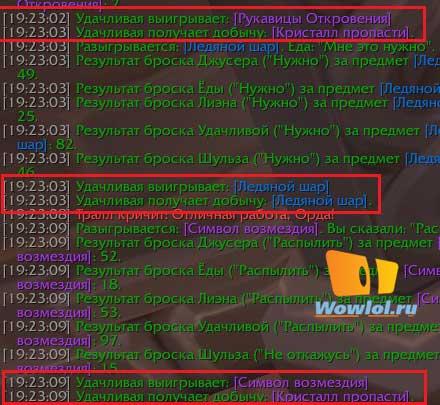 Какое имя выбрать для персонажа в world of warcraft