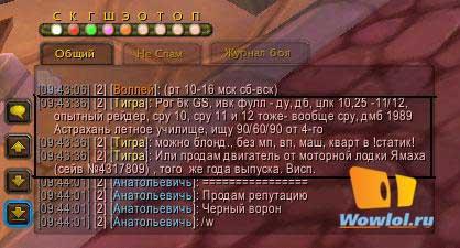 Настоящий рога продаёт и покупает всё))