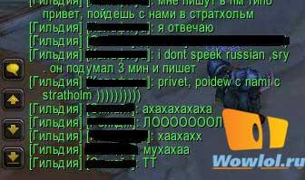 серьёзные русские ребята