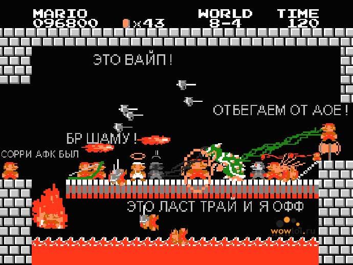 Марио в wow - возможно всё!