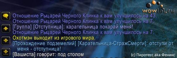 Игра ников и смысла =)
