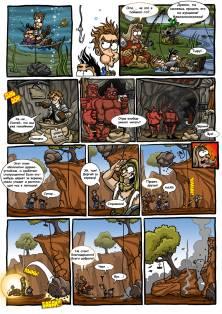 wow комикс Shakes and Fidget на русском перевод