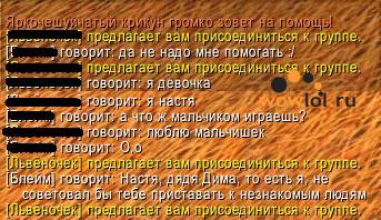 Настя, 8 лет