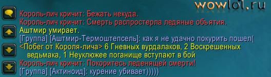 курение и вправду убивает)