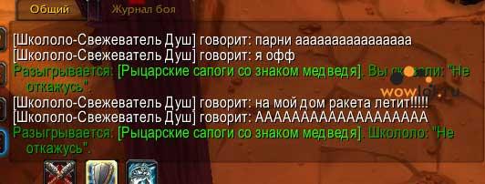 Хорошая отмазка)
