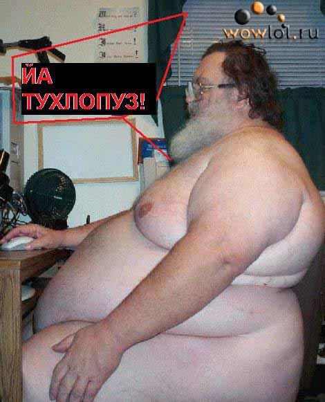 ЭТО друг Тухлопуза - Гниломорд , то есть наоборот! ГЫ лол