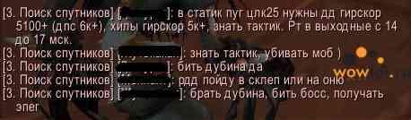 Брать дубина, убивать моб