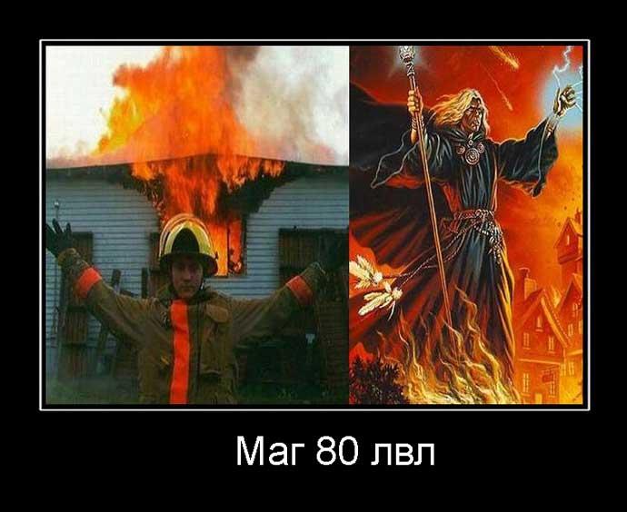 маг 80