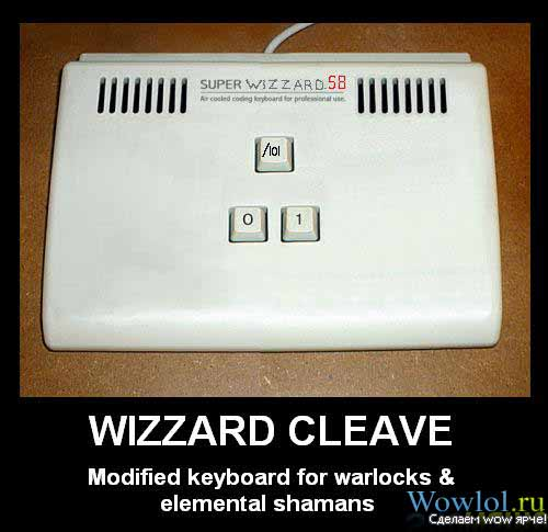 wizzard cleave
