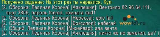 Предоставление вентрило серверов бесплатно)