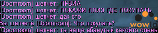 на пиратках и такое бывает)