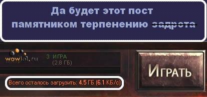 Удачи. . .